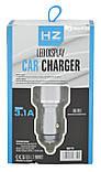 Автомобильная USB зарядка от прикуривателя HZ HC7 3.1A с экраном Silver (6873), фото 2