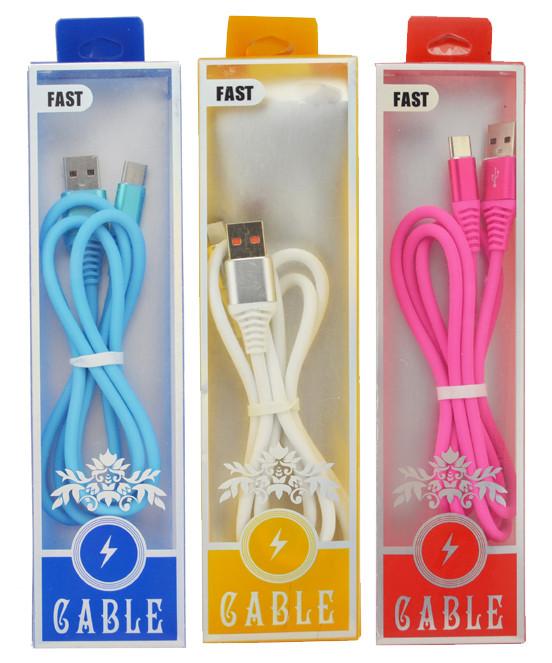 Кабель Soft Touch USB - Type C 1 м 3A (15203)