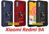 МОЩНЫЙ чехол для Xiaomi Redmi 9A (противоударный на магните) /накладка для Ксиоми редми 9А /на сяоми/