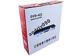 Портативный DVD Плеер 422 USB, фото 4