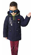 Куртка зимова W