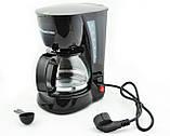 Капельная кофеварка DOMOTEC MS-0707, фото 3