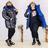 Женская куртка плащевка на 200 синтепоне размер батальный оверсайз, фото 6