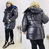 Женская куртка плащевка на 200 синтепоне размер батальный оверсайз, фото 5
