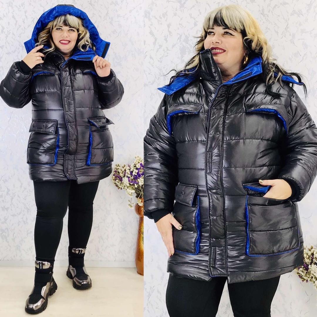 Женская куртка плащевка на 200 синтепоне размер батальный оверсайз