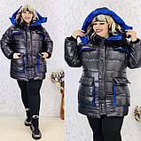 Женская куртка плащевка на 200 синтепоне размер батальный оверсайз, фото 7