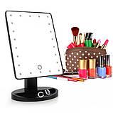 Зеркало для макияжа с LED подсветкой Large Led Mirror 16 LED (5308), фото 4