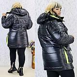 Женская куртка плащевка на 200 синтепоне размер батальный оверсайз, фото 8