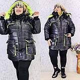 Женская куртка плащевка на 200 синтепоне размер батальный оверсайз, фото 4
