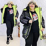 Женская куртка плащевка на 200 синтепоне размер батальный оверсайз, фото 3