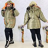 Женская куртка плащевка на 200 синтепоне размер батальный оверсайз, фото 10
