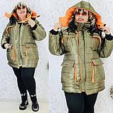 Женская куртка плащевка на 200 синтепоне размер батальный оверсайз, фото 2