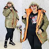 Женская куртка плащевка на 200 синтепоне размер батальный оверсайз, фото 9