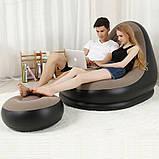 Надувное кресло с пуфиком Chanodug 4027 (0910), фото 6