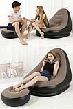 Надувное кресло с пуфиком Chanodug 4027 (0910), фото 8
