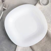 Тарілка квадратна підставна Luminarc CARINE white 260 мм (H5604)