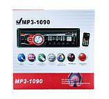 Магнитола MP3 1090 автомагнитола съемная панель, фото 5