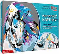 """Набор, техника акриловый живопись по номерам, """"Indian horse"""", ROSA START"""