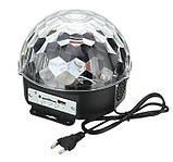 Светомузыка диско шар с Bluetooth MP3 + BT (с пультом и флешкой), фото 2