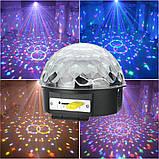 Светомузыка диско шар с Bluetooth MP3 + BT (с пультом и флешкой), фото 5