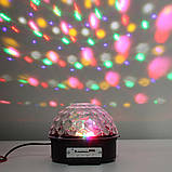 Светомузыка диско шар с Bluetooth MP3 + BT (с пультом и флешкой), фото 6