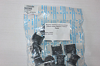 Втулка заднего стабилизатора (10мм) седан Лачетти YANGJI Корея 96933805