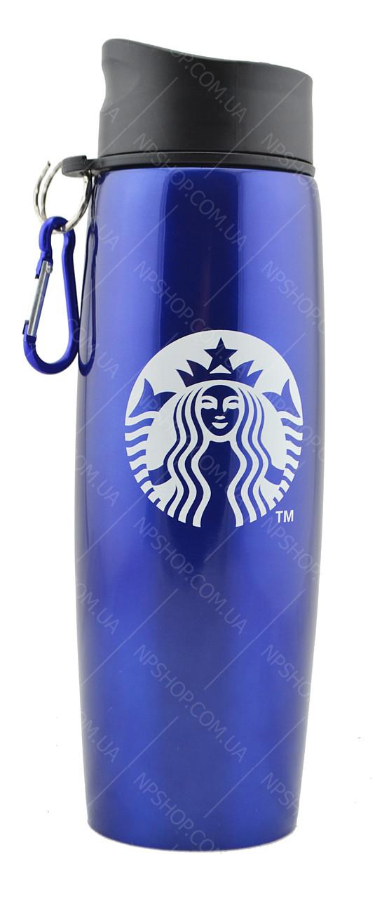 Термос Starbucks 500 мл металлический YSB-Q06 синий