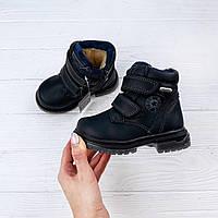 Ботинки для мальчика/зимове взуття/детская обувь/ дитяче взуття/липучки