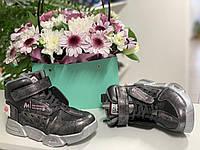 Демисезонные ботинки для девочки Jong.Golf, р. 36, 37, ДД-273