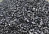 Уголь антрацит АМ (фр. 13*30)