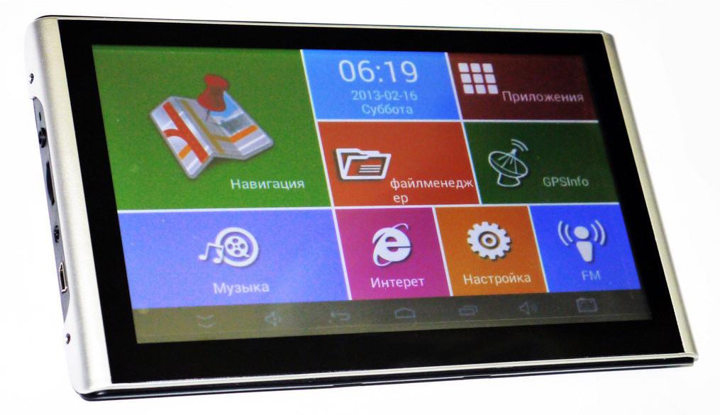 7'' GPS навигатор 7002 (X7) - GPS + 4 Ядра + 8Gb + Android