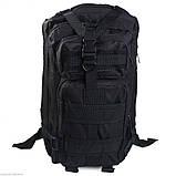 Тактический штурмовой военный рюкзак 25л портфель, фото 2