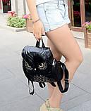 Модный женский рюкзак Сова, фото 3