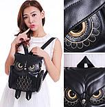 Модный женский рюкзак Сова, фото 8
