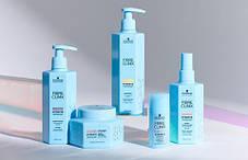 Fibre Clinix HYDRATE Для сухого волосся