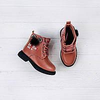 Ботинки для девочки/ботінки/зимове взуття для дівчинки/дитяче взуття/обувь детская