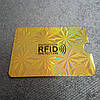 Захисти свої гроші! RFID захист банківських карт від злому! 100% гарантія., фото 7