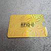 Захисти свої гроші! RFID захист банківських карт від злому! 100% гарантія., фото 6
