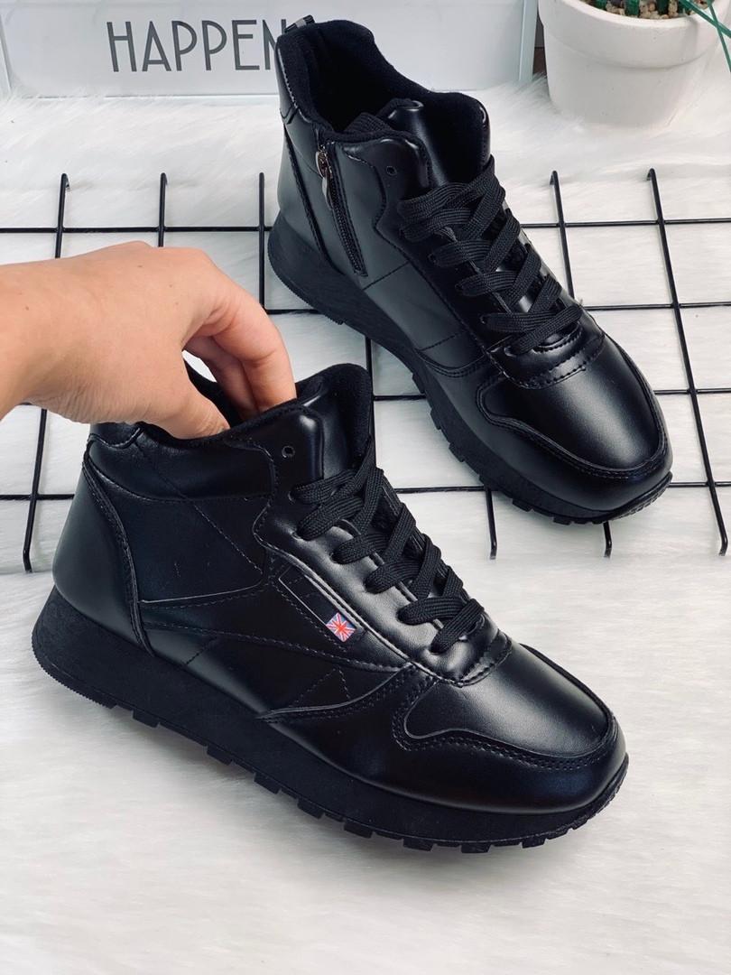 Модные фирменные кроссовки 3120 (ПП)