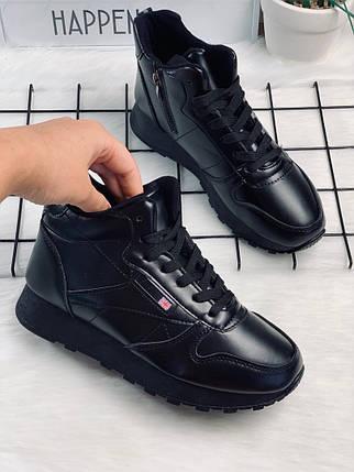 Модные фирменные кроссовки 3120 (ПП), фото 2