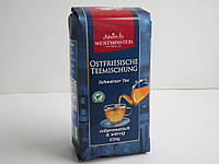 Чай черный рассыпной Westminster 250 г