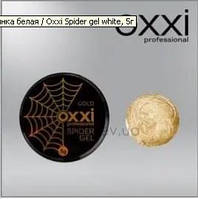 Гель-паутинка OXXI золото 5г,