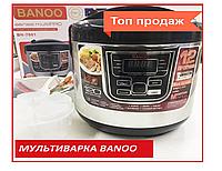 """Мультиварка """"Bonoo"""" BN-7001 12 програм, фото 1"""