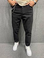 Мом джинсы мужские черные турецкие, МОДНЫЕ молодежные джинсы момы демисезонные черные ( весна , осень )