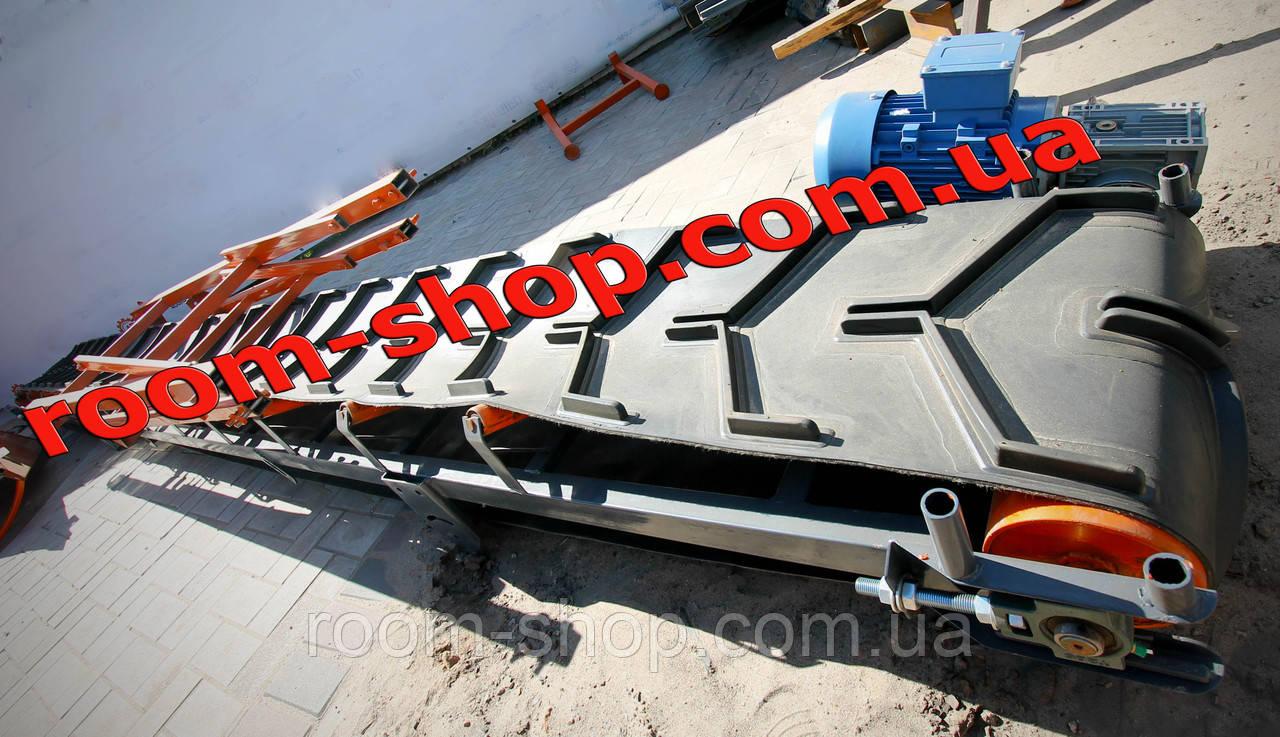 Конвеєр стрічковий, транспортер, стрічковий навантажувач, ширина 400 мм,