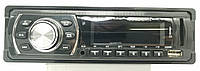 Автомагнитола 2031 USB/MP3/FM, фото 1