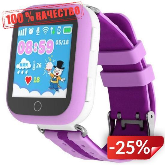 Детские умные часы-телефон с GPS трекером Smart Watch Q100 Сиреневые