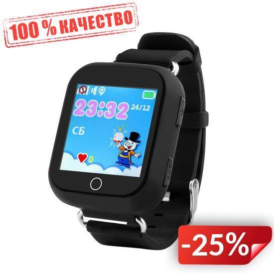 Детские умные часы-телефон с GPS трекером Smart Watch Q100 Чёрные
