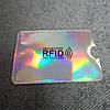 Захисти свої гроші! RFID захист банківських карт від злому! 100% гарантія., фото 4
