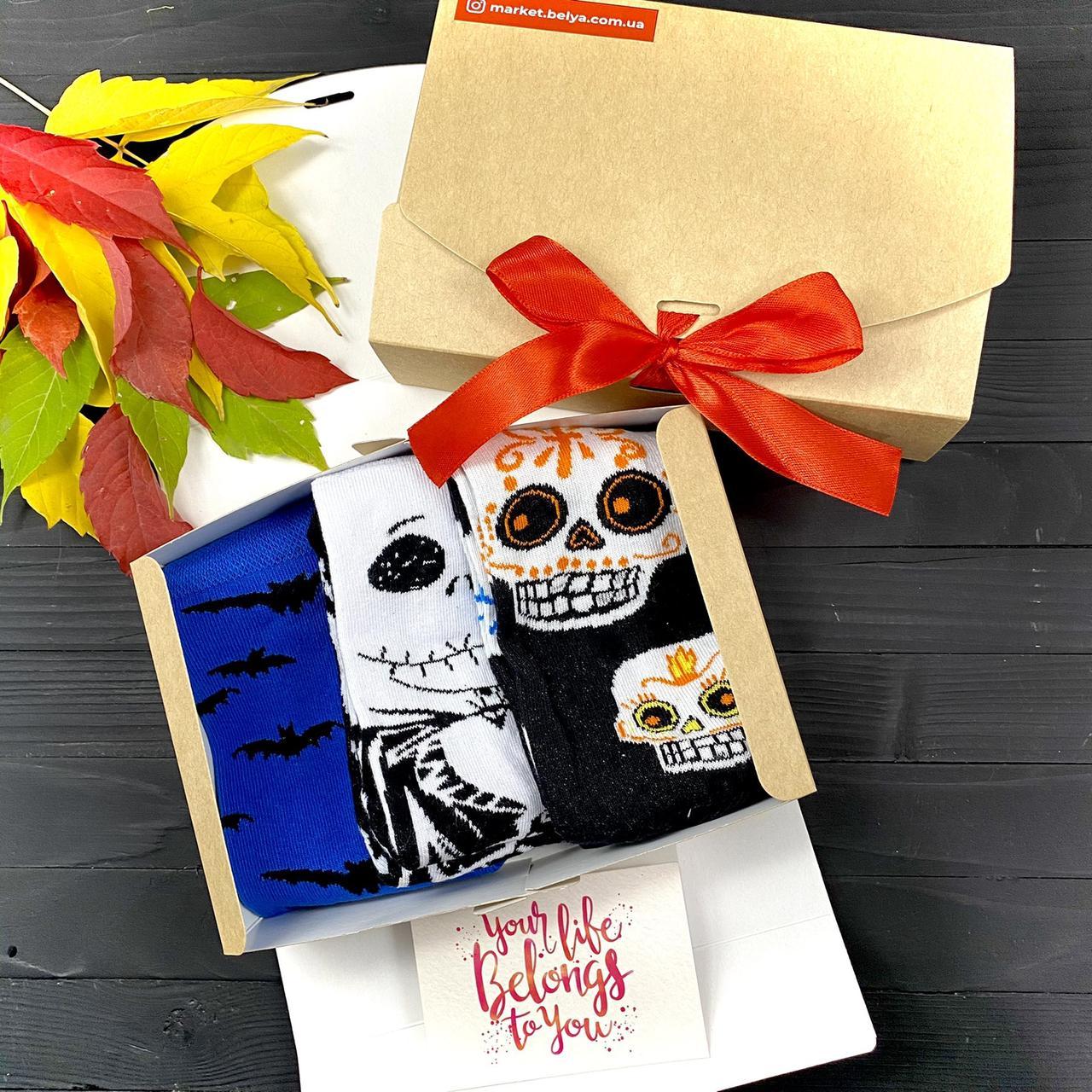 Подарочный набор носки 3 шт Скелет Джек, Череп, Летучие мыши синие Neseli